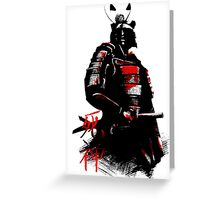 Shinigami Samurai Greeting Card