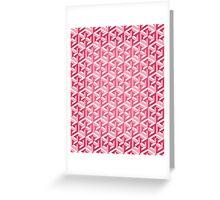 Penrose Cube - Pink Greeting Card