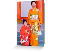 Traditional Japanese Dress, Family Day, Meiji Palace, Kyoto. Greeting Card