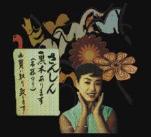Japan by xujux