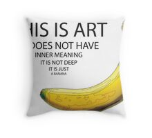 The Really Quite Dull Banana Throw Pillow