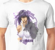 Major Kusanagui Unisex T-Shirt