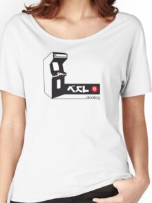 ...Insert Coin Women's Relaxed Fit T-Shirt
