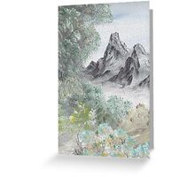 Sandpaper Landscape Greeting Card