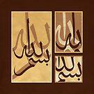 Bismillah  by Reshad Hurree