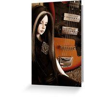 Atreyu and the Guitar Greeting Card