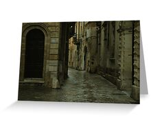 Streetscape in Baroque ! Greeting Card