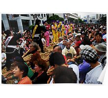 World's Largest Tug-of-War (Naha Festival 2007) Poster