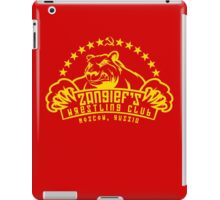 Zangief's Wrestling Club iPad Case/Skin
