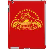 Zangief's Wrestling Club iPad Case/Skin