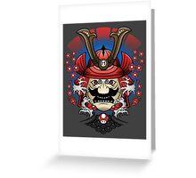 Mushroom Kingdom Samurai Greeting Card