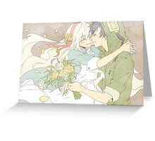 Kagepro - Flowers Greeting Card