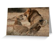 Roar Passion Greeting Card