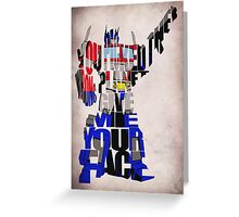 Optimus Prime Greeting Card