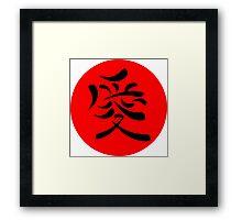 Japanese Kanji for Love Framed Print