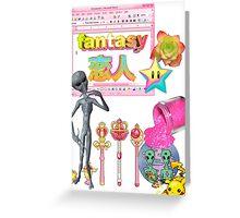 Fantasy Greeting Card