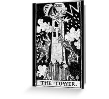 Tarot Card - Major Arcana - fortune telling - occult Greeting Card