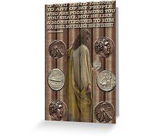 ☝ ☞ ROMAN ASSARIAN BIBLICAL COINS WITH SCRIPTURE☝ ☞  Greeting Card