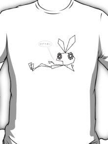 Vib-Ribbon - Vibri T-Shirt