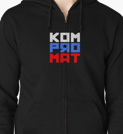 KOMPROMAT - Russian Flag Colors Zipped Hoodie