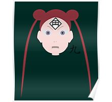 Chikamatsu's Collection of Ten Puppets - Naruto (Puppet 9) Poster