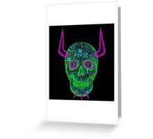 skull of unkindness  Greeting Card
