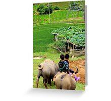 Joyful Children II - Sa Pa, Vietnam. Greeting Card