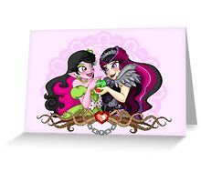 Be My Snow White Greeting Card
