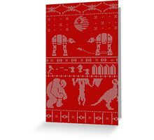 Merry X-Wing! Greeting Card