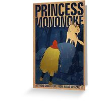 Princess Mononoke - Night Greeting Card