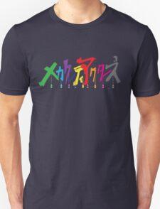 Mekaku City Actors Unisex T-Shirt