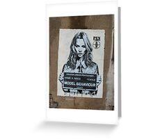 Kate Moss - Street Art in London Greeting Card