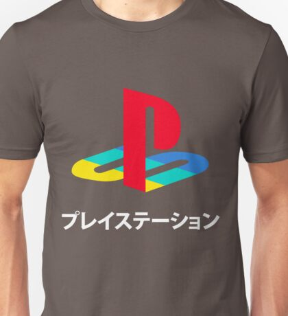Playstation Best Unisex T-Shirt