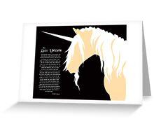 The Last Unicorn (Inspired Design) Greeting Card