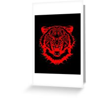 Snarling Arty Tiger Artwork in Blacks and Reds Greeting Card