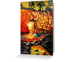 'Love that Fires the Sun, Keep me burning' Greeting Card