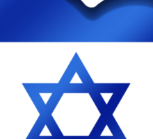 Israel - Israeli Flag Heart & Text - Metallic Sticker