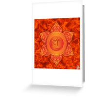 Sacral Chakra with orange flare BG Greeting Card