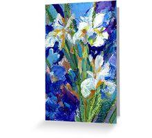 Iris Garden II Greeting Card