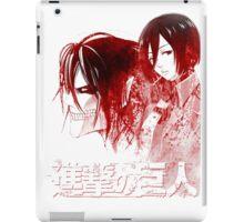 Blood Titan iPad Case/Skin