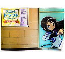 Akiba Poster