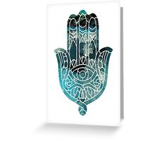 Blue Geo Hamsa Greeting Card