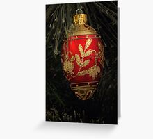Christmas Decoration. Greeting Card
