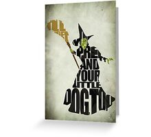 Wicked Witch Of The West Greeting Card