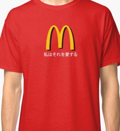 mcdonalds japan  Classic T-Shirt