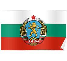 BULGARIA-COAT OF ARMS 1948-68 Poster