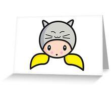 Kawaii girl Alicia Greeting Card