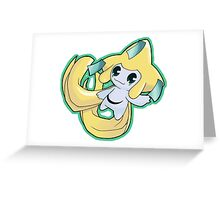 Pokemon - Jirachi Greeting Card
