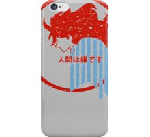 Fujimoto On The Cliff By The Sea iPhone Case/Skin