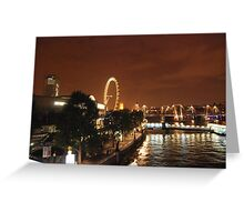 London at Night Greeting Card